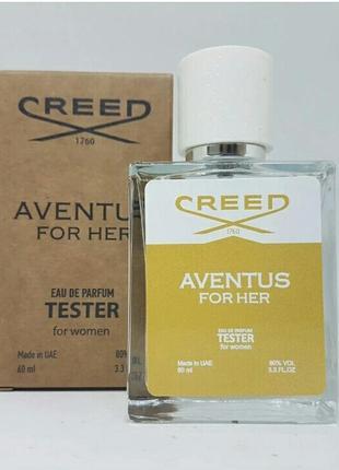 Тестер стойкий нишевый 60 мл creed aventus for her, женские духи крид авентус