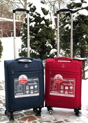 Акция/ультра легкий чемодан с+ ручная кладь тестильный/валіза текстильна ручна поклажа