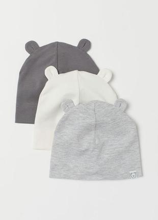 Комплект котонових шапок h&m шапка набор