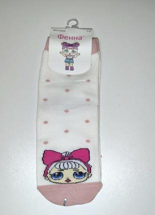 Носки для девочки лол, lol 14-16,16-19 см