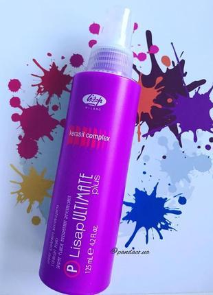 Кератиновый спрей для выпрямления и термозащитой lisap ultimate straight fluid