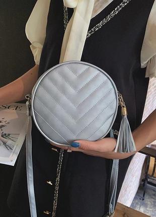 Сумка женская модная круглая серебристая