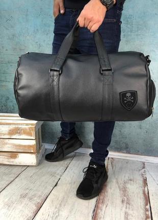 Philipp plein шикарные мужские сумка саквояж в черном цвете😍