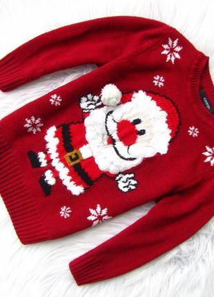 Стильная кофта свитер george санта