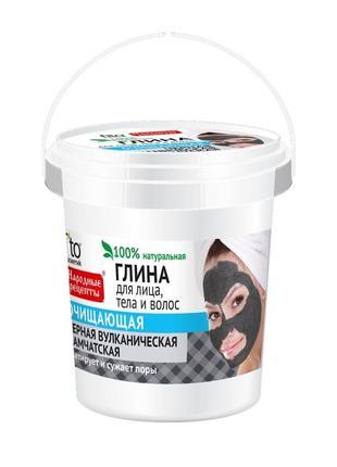 Вулканическая камчатская черная глина фитокосметик для лица, тела и волос fito косметик