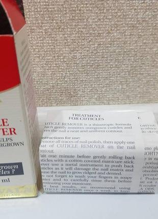 Средство от заусениц mavala cuticle remover, средство для удаления кутикулы
