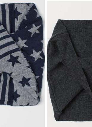 Брендовый снуд, хомут, шарф на мальчика, h&m