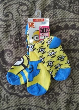 Набор  комплект цветных носков
