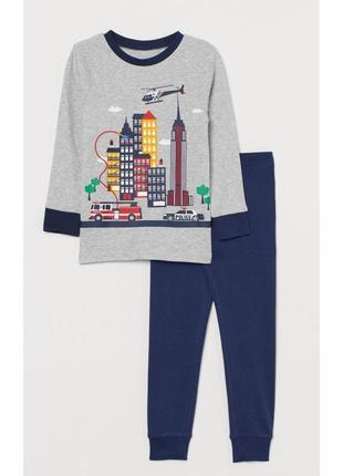 Трикотажная серая пижама для мальчика h&m, 0785817001