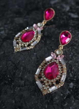 Сережки рожеві