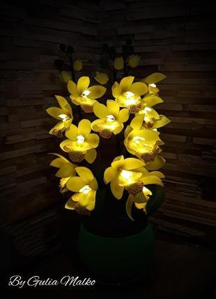 Светодиодный светильник - желтая орхидея