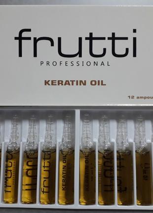Регенерирующие апмпулы для повреждённых и слабых волос! keratin