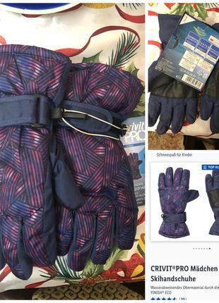 Продам перчатки лыжные для подростка