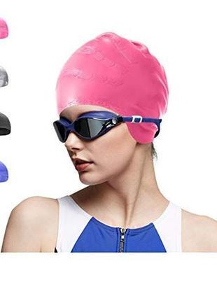 Шапочка шапка для плавания бассейна, разные цвета, спортивная шапка