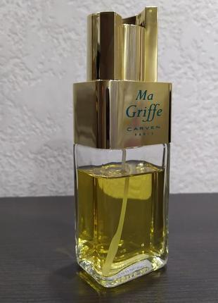 Carven ma griffe parfum de toilette,дневные духи, оригинал, винтаж, редкость