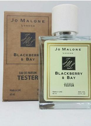 💛 jo malone blackberry and bay 60 ml духи джо малон шлейфовые и женственные