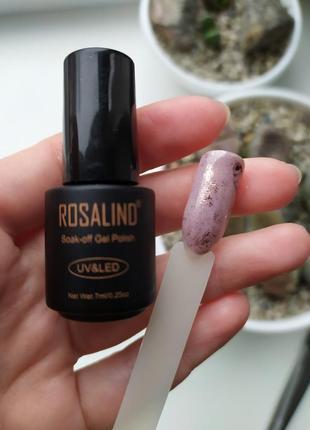 Гель- лак розовый rosalind