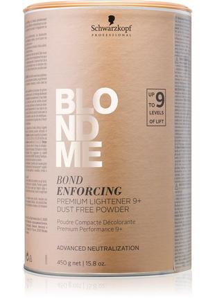Освітлювальна пудра для волосся schwarzkopf professional blondme premium lightener 9+