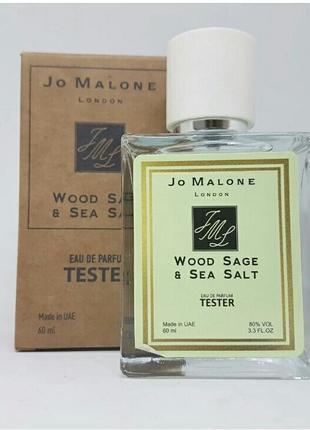 Свежий шлейфовый супер аромат на лето  💛  jo malone wood sage and sea salt духи джо малон