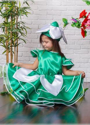 Карнавальный костюм подснежник, ландыш, пролісок, квітка
