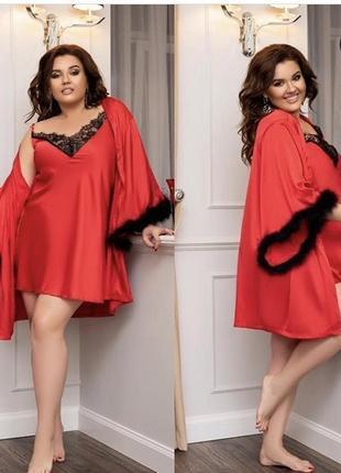 Комплект халат + сорочка