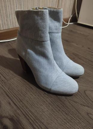 Джинсовые ботинки