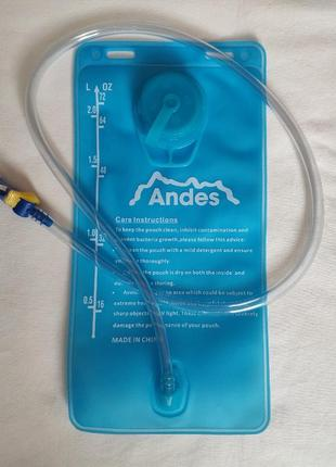Рюкзак гидратор (питьевая система) 2l