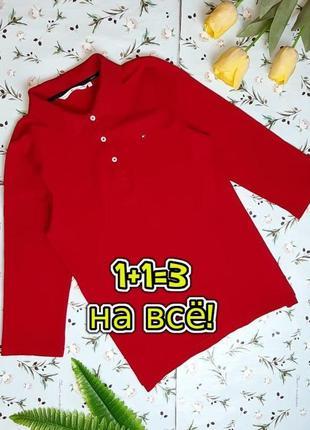 🎁1+1=3 фирменный красный свитер поло tommy hilfiger оригинал, размер 46 - 48