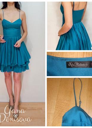 Платье, сарафан kira plastinina