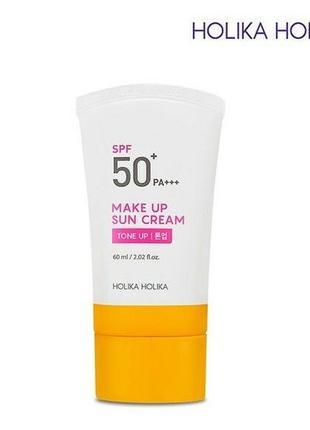 Солнцезащитный крем/база под макияж