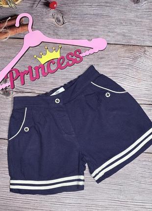 Красивые стильные шорты на модницу