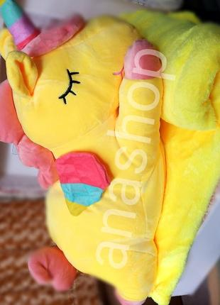 Детский плед подушка, плед игрушка единорог