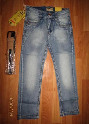 Акция! джинсы брюки узкие для мальчиков, 4-12, на утяжке, венгрия