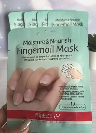 Увлажняющая маска для пальцев и ногтей purederm