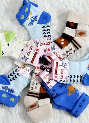 Детские носки со стоперами attractiveв ассортименте. код 1050.