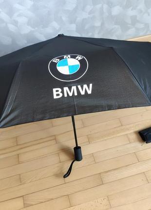 Зонтик подарочный полный автомат bmw с биркой