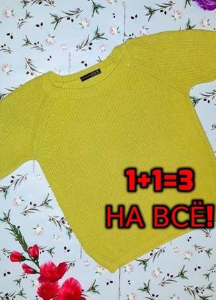 🌿1+1=3 стильный вязанный теплый свитер с коротким рукавом atmosphere, размер 46 - 48
