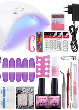 Стартовый набор для маникюра с лампой и фрезером. комплект для покрытия ногтей гель лаком