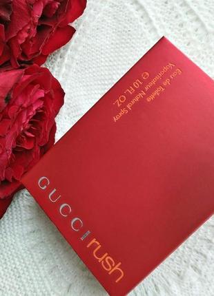 Gucci rush 2000 г  gucci _original_eau de toilette 10 мл_затест