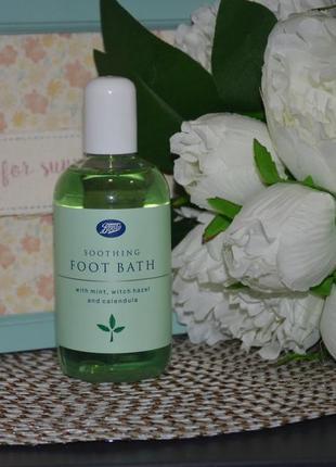 Успокаивающая ванна для ног boots soothing foot bath - 150ml