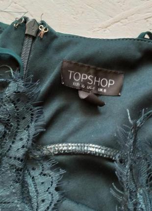 Секси мини платье кружевное на бретелях изумрудное гипюровое нарядное от topshop акция 🎁5 фото