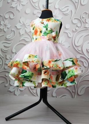 Святкова, весняна сукня!