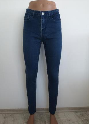 Синие джинсы скини на высокой посадке