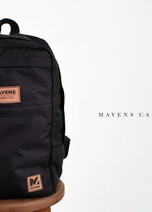 Рюкзак «mavens carryon» для ручной клади wizz air (40х30х20) | ryanair (40х20х25)