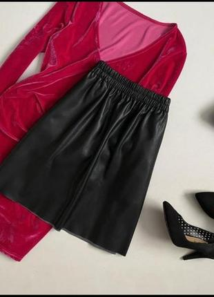 Крутая кожаная юбка esprit