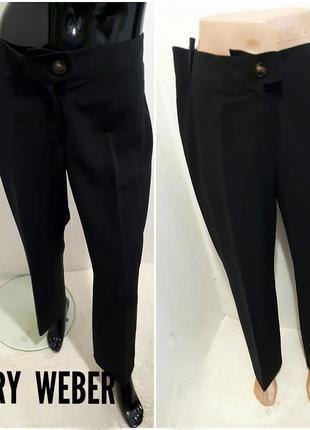 Классические прямые брюки с высокой посадкой