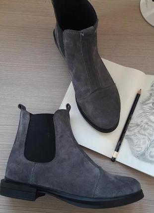 Челси ботиночки деми натурал.замш