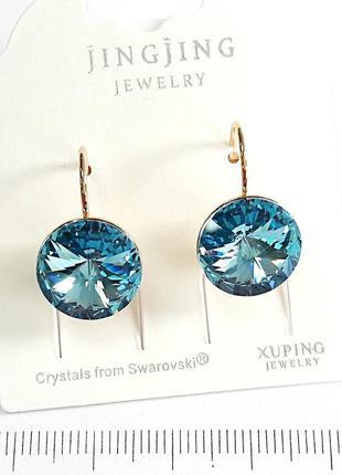 Шикарные серьги xuping с кристаллами камнями сваровски swarovski
