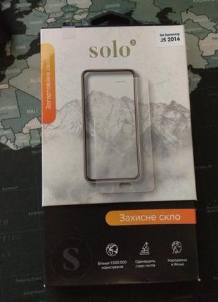Захисне скло solo2 samsung j5 2016