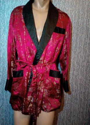 Шикарный домашний пиджак, халат.